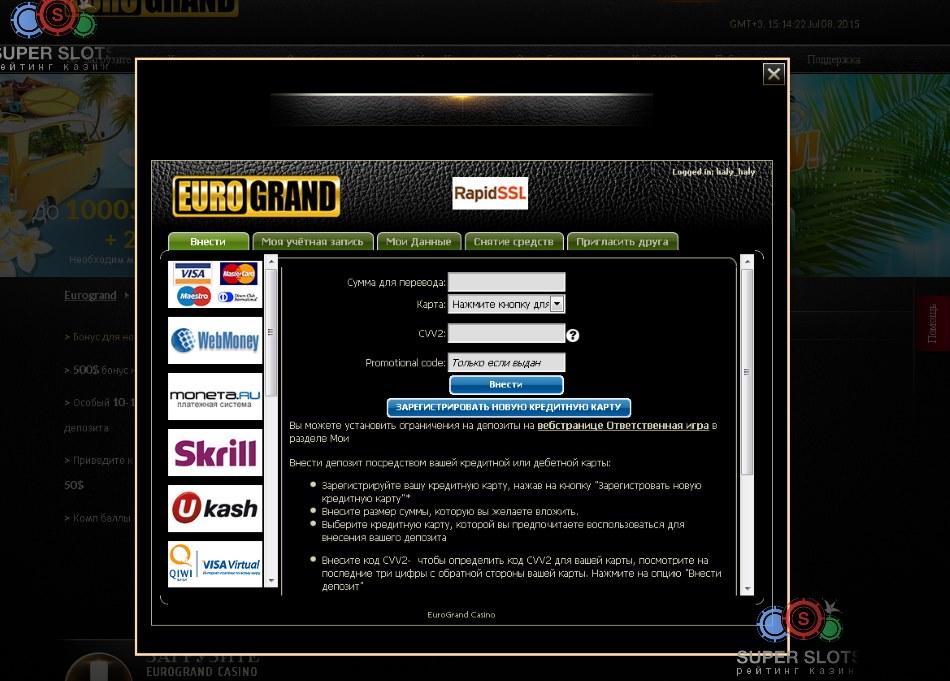 отзывы казино eurogrand