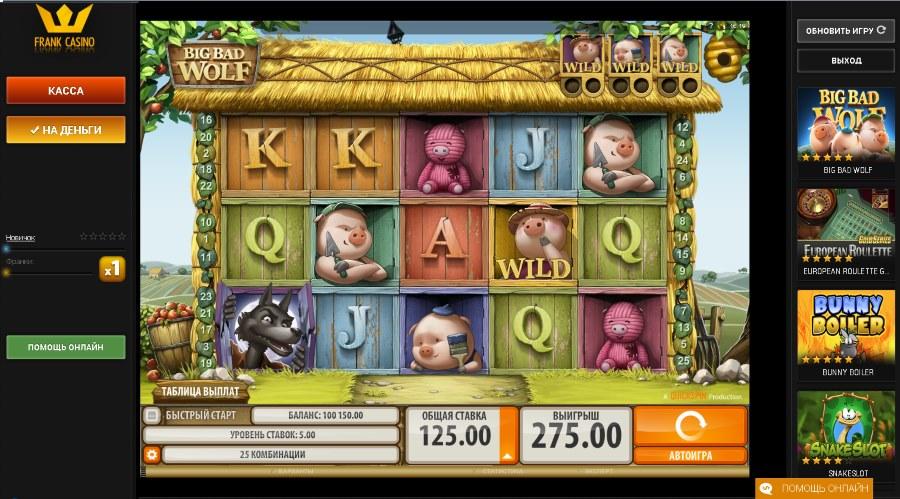 Официальный сайт Франк казино ( ) играть бесплатно онлайн
