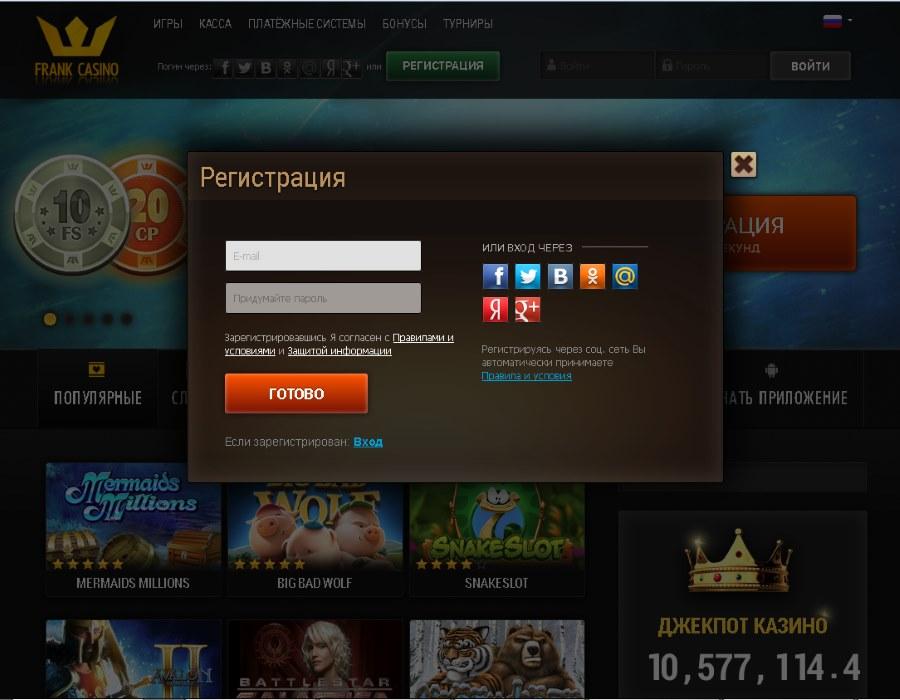 Игровые Автоматы Калининград