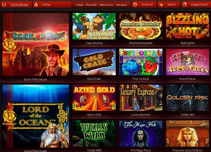 Игровые автоматы кинг киев играть онлайн в игровые автоматы слоты бесплатно и без регистрации