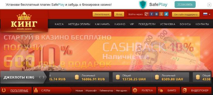 Оцінений онлайн-казино Slim слот казино в Москві