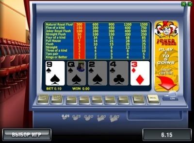 бесплатно онлайн карты джокер играть