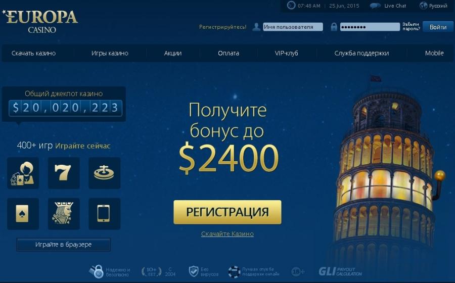 kazino-evropa-otzivi