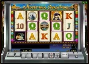 Игровые автоматы играть бесплатно плейтек слотс24 как работает рулетка в игре бомжара