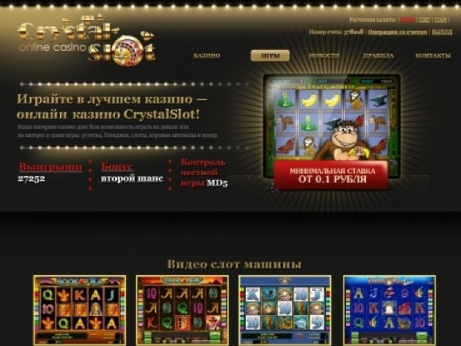 игры казино бесплатно 777 без регистрации