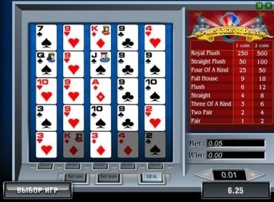 карточные игры в казино Плей Фортуна