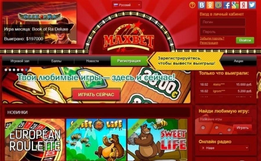 Вулкан игровые автоматы бесплатно играть онлайн без