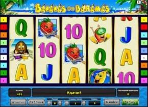 Игровые автоматы слотс 24 бот казино для advance rp 0.3.7