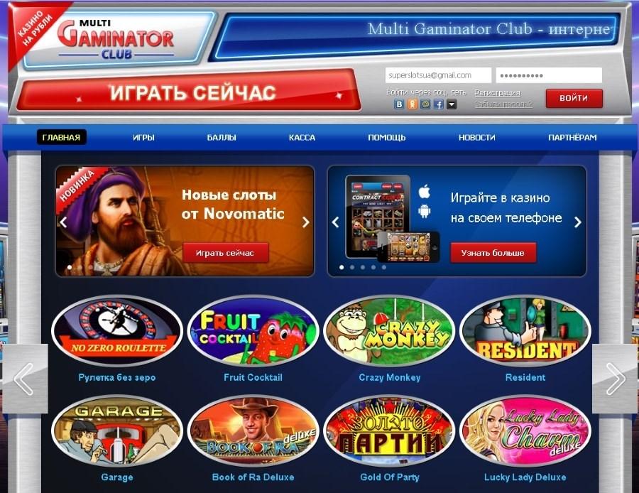 Рейтинг интернет казино украина 3д модель рулетка