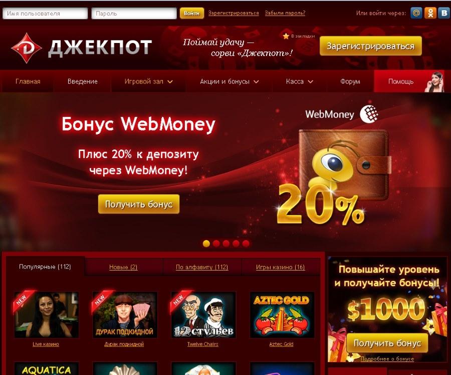 рейтинг казино онлайн