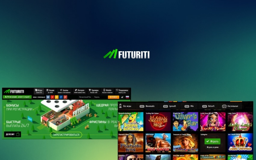 Казино футурити регистрация как дают автоматы в онлайн казино