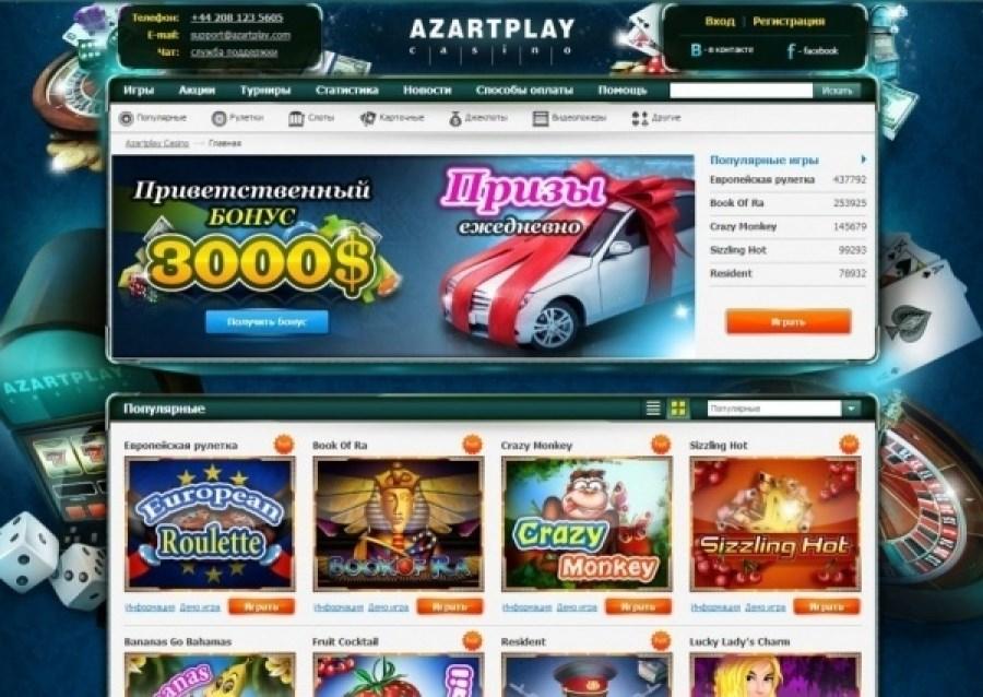 азарт плей казино регистрация