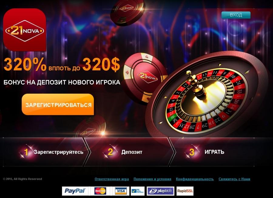 21 nova казино отзывы images