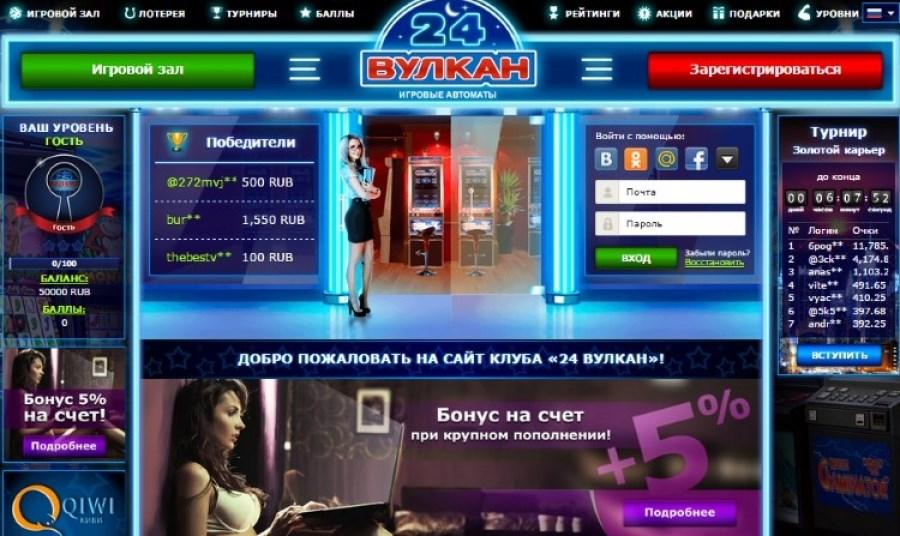 """Картинки по запросу """"Играть в казино Вулкан 24"""""""