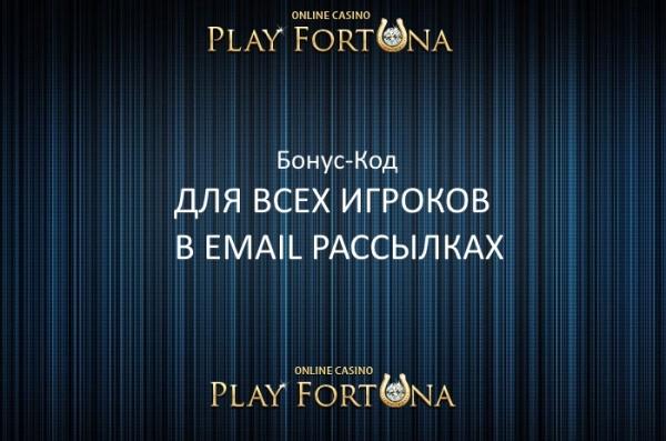 casino 777 bonus 777 rub