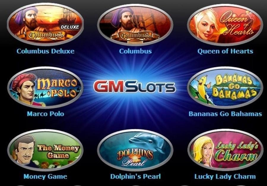 Онлайн казино gmslots отзывы игровые автоматы не закроют