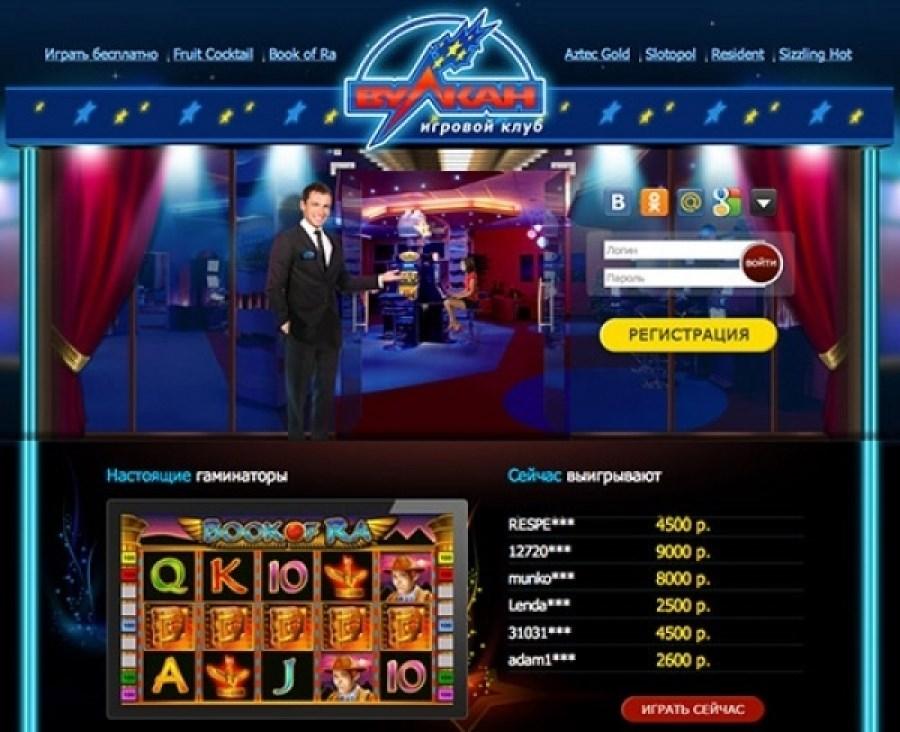 vulkan-kazino-kom-onlayn